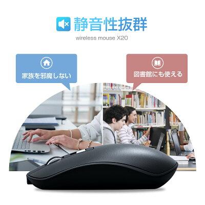 Ginova USB充電式ワイヤレスマウス ブラック SB-X20