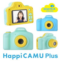 VisionKids HAPPICAMU ピンク