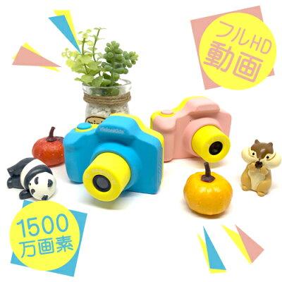 VisionKids HAPPICAMU デジタルカメラ ピンク