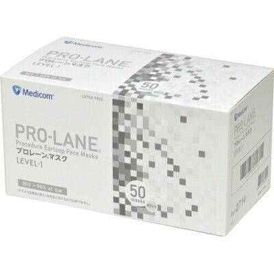 メディコム プロレーンマスク ホワイト 2714(50枚入)