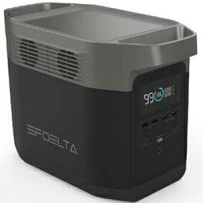 エコフロー EFDELTA ポータブル電源 EFDELTA1300-JP