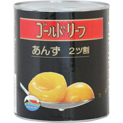 ゴールドリーフ アプリコット ハーフ 2号缶