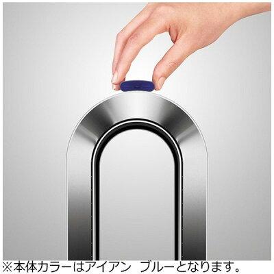 ダイソン 国内正規品 ピュア ホットプラスクール リンク アイアン/ブルー HP03IB(1台)