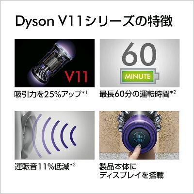 dyson  V11 Fluffy+ サイクロン式スティッククリーナーSV14 FF COM
