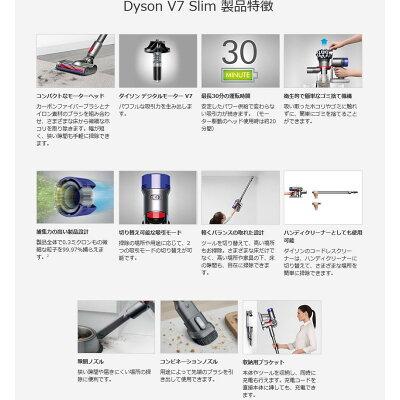 dyson v7 Slim 掃除機 コードレス SV11 SLM