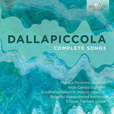 ダラピッコラ 1904-1975 / 歌曲全集 M.ピッチニーニ、カイエリョ、パルッキ、他 2CD 輸入盤