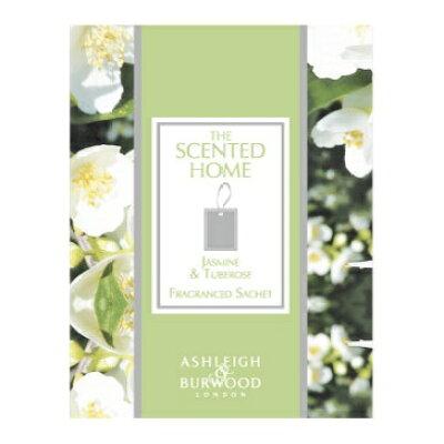 ashleigh&burwood サシェ ジャスミン&チュベローズ sachet  jasmine&tuberose アシュレイ&バーウッド
