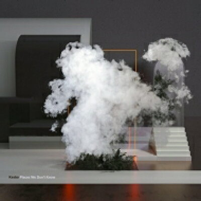 Kasbo / Places We Don't Know