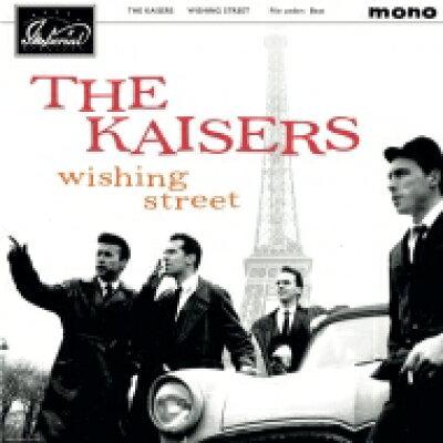 Kaisers / Wishing Street アナログレコード