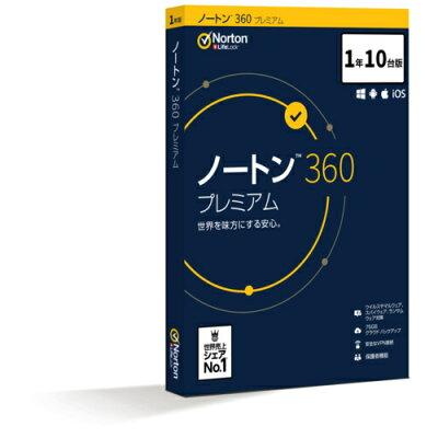 シマンテック ノートン 360 プレミアム 10台版 ノ-トン360プレミアム10DHDL