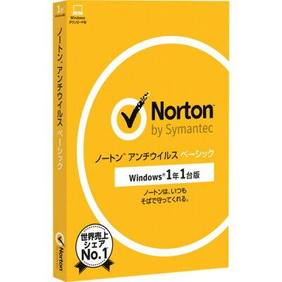 Symantec 21366813 ノートン アンチウイルス ベーシック