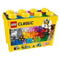 レゴ クラシック 黄色のアイデアボックス スペシャル 10698(1セット)