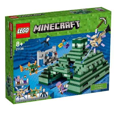 レゴ マインクラフト 海底遺跡 21136