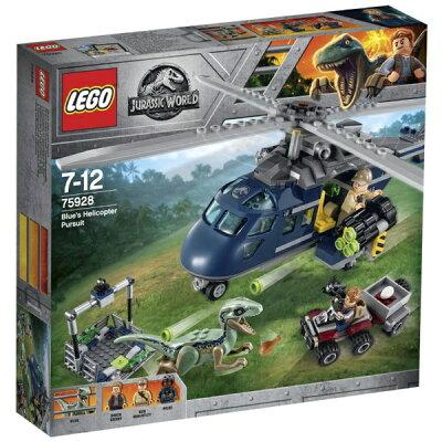 レゴジャパン LEGO レゴ 75928 ジュラシック・ワールド ブルーのヘリコプター追跡