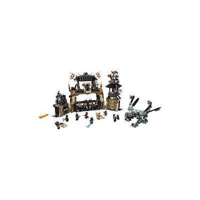 レゴジャパン LEGO レゴ 70655 挑め!ドラゴンコロシアム