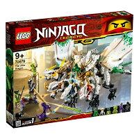 レゴジャパン LEGO レゴ 70679 ニンジャゴー 究極のウルトラ・ドラゴン: アルティメルス