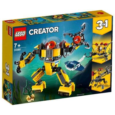 レゴ クリエイター 海底調査ロボット 31090 レゴジャパン