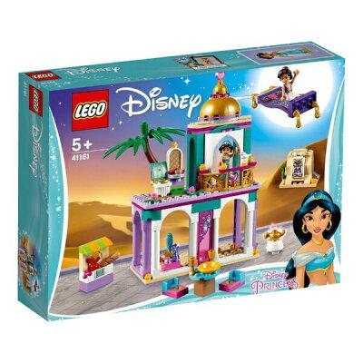 レゴ ディズニープリンセス アラジンとジャスミンのパレスアドベンチャー 41161 レゴジャパン