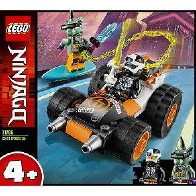 レゴジャパン LEGO 71706 コールのアーススピードカー