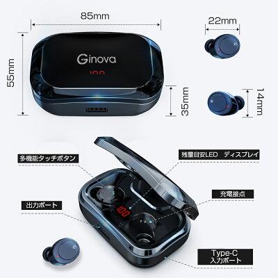 Ginova X10 ワイヤレスイヤホン