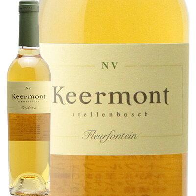 キアモント フルーフォンティン 2016 Keermont Fleurfontein 白ワイン 南アフリカ 極甘口 マスダ デザートワイン