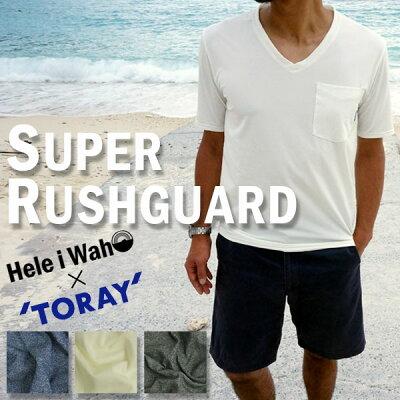 Hele i Waho(ヘレイワホ) ラッシュガード メンズ Tシャツ UVカット
