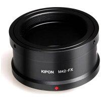 M42-FX KIPON KIPON マウントアダプター M42-FX ボディ側:富士フイルムX/レンズ側:M42 M42FXKIPON