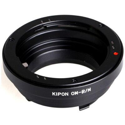 KIPON OM-M