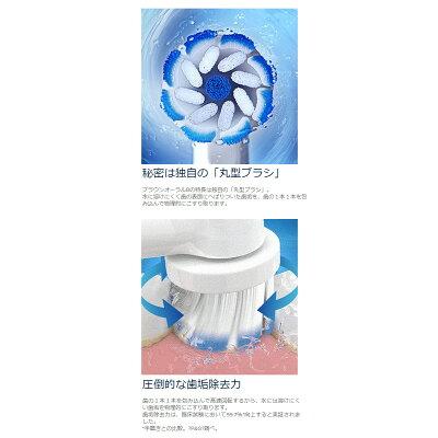 ブラウン オーラルB 電動歯ブラシ ジーニアス10000 オーキッドパープル D7015266XCMOP(1台入)