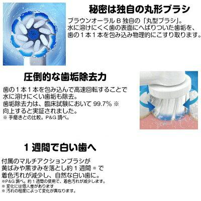 ブラウン オーラルB 電動歯ブラシ ジーニアス10000 ブラック D7015266XCMBK(1台入)