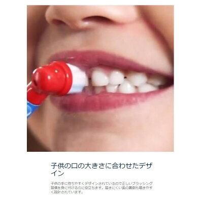ブラウン Oral-B  電動歯ブラシ すみずみクリーンキッズ D12513KPKMB