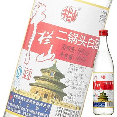 加多宝凉茶 伝統涼茶 漢方薬 ハーブ飲料水  /缶