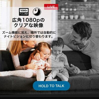 TP Link Kasaカメラ Pro KC120 ネットワークカメラ音声通話