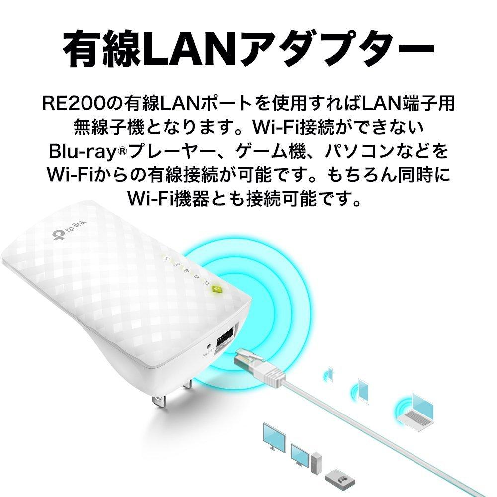 中継 器 wifi ポケットWi