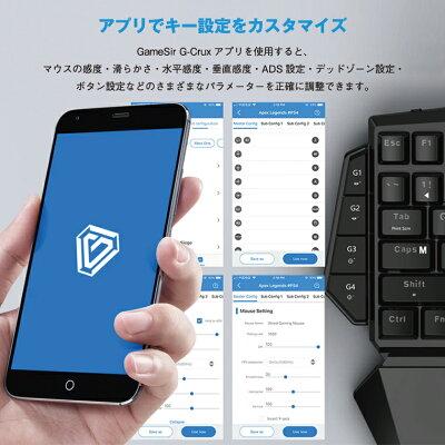 GameSir VX ワイヤレスゲーミングキーボード&マウスセット