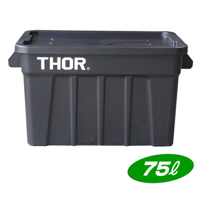 thor ソー thor large totes with lid   ソーラージトートウィズリッド   329275 3012