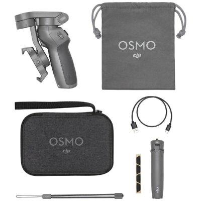 DJIジャパン Osmo Mobile 3 Combo OSMM3C 2019年8月19日発売予定