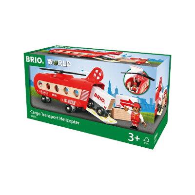 カーゴヘリコプター 33886 知育玩具 木製玩具 ごっこ遊び BRIO ブリオ