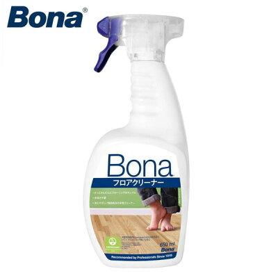 Bona フロアクリーナースプレー 床用合成洗剤 650ml WM740169017 1190302
