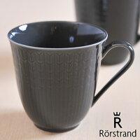 Rorstrand/ロールストランド Swedish Grace スウェディッシュグレース  マグ 300mL202783 ストーン
