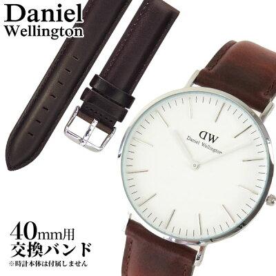 ダニエル ウェリントン Daniel Wellington Daniel Wellington ダニエル ウェリントン Wristband Classic Bristol 0409DW
