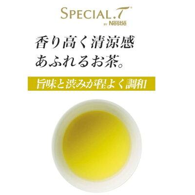 ネスレ日本 カプセル式ティーマシンSPECIAL.T専用カプセル 福寿園 煎茶 10杯分 SCF02