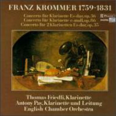 クロンマー 1759-1831 / Clarinet Concertos: Friedli / Pay / Eco 輸入盤