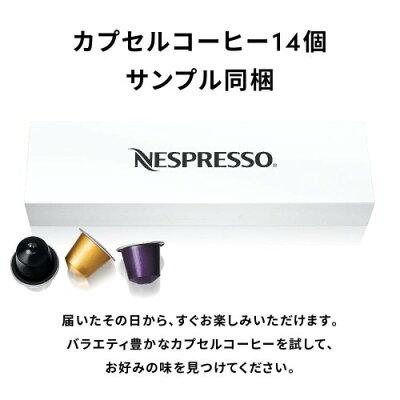 NESPRESSO コーヒーマシン D60-WR