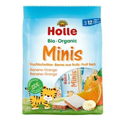 holle 有機ミニウエハース バナナ&オレンジ