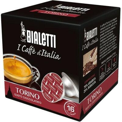 コーヒーカプセル トリノ 096080069M(16コ)