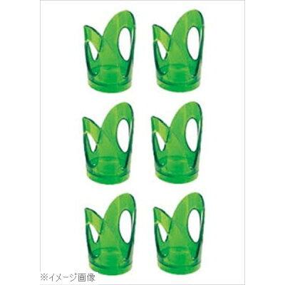 グッチーニ グッチーニ ペーパーカップホルダー 6P 2302.0044 グリーン RGTJ102