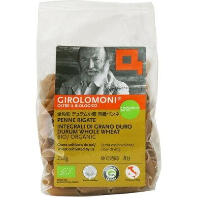 ジロロモーニ 全粒粉デュラム小麦 有機ペンネ(250g)