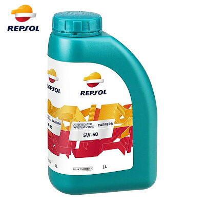 レプソルREPSOLカレラCARRERA5W-50オイル1Lボトル/100%化学合成油007037emp