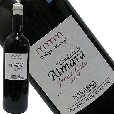 ボデガス マカヤ コンダート デ アルマーラ フィンカ リンテ 赤 750ml